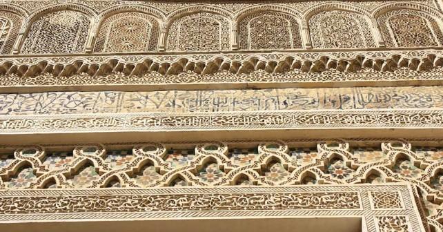 Марокканский орнамент